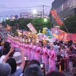 5 Yamaga Festival, Kumamoto