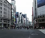 41 Ginza