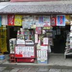 3 Old Shop, Kamakura