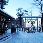 Winter4 Ikaho, Gunma