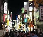 37 Bar Street, Shinjuku