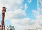 1.Kobe Port