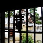 12 Temple