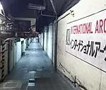 47 Empty Arcade