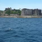 33 Warship Island, Nagasaki