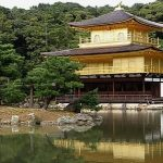 1 Golden Pavilion