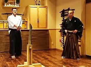 Iaido(sword experience)